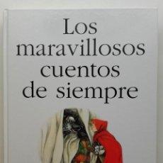 Libros de segunda mano: LOS MARAVILLOSOS CUENTOS DE SIEMPRE - ANDERSEN / GRIMM - ED. ANAYA - 2002. Lote 252859330