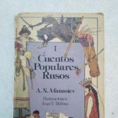Libros de segunda mano: I CUENTOS POPULARES RUSOS ( 1 EDICIÓN, OCTUBRE 1983 ) DEFECTUOSO. Lote 254598035
