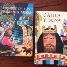 Libros de segunda mano: 2 LIBROS EVEREST: CUENTOS HERMANOS GRIMM Y CALILA Y DIGNA. Lote 254747400