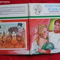 Libros de segunda mano: ALEJANDRO S. PUSHKIN. CUENTOS RUSOS 2. ILUSTRACIONES DE Mª PAZ GARCIA-BORRON. COLECCION AZUCENA Nº 8. Lote 255360745