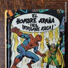 Libros de segunda mano: EL HOMBRE-ARAÑA , EL INTRIGANTE ATACA! - CUENTO DESPLEGABLE -SPIDERMAN MONTENA 1982. Lote 261739585