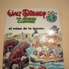 Libros de segunda mano: JÓVENES CASTORES EL REINO DE LA IGUANA MONTENA 1987. Lote 262443990