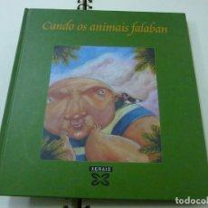 Libros de segunda mano: CANDO OS ANIMAIS FALABAN -XOSE MIRANDA-ANTONIO REIGOSA-ANDRES MEIXIDE - XERAIS - N 10. Lote 262545645