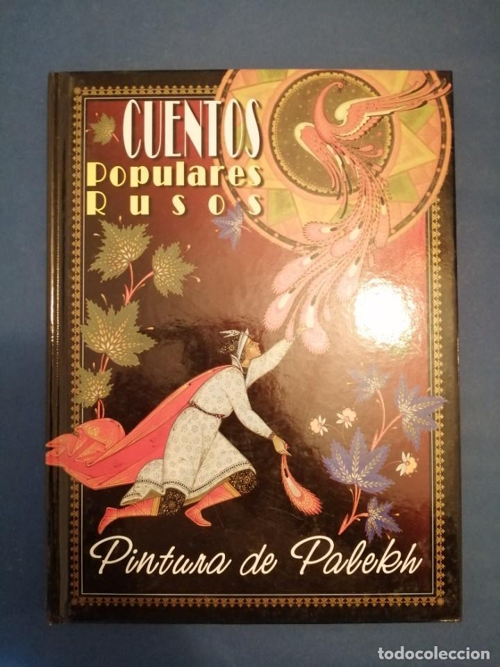 CUENTOS POPULARES RUSOS PINTURA DE PALEKH (Libros de Segunda Mano - Literatura Infantil y Juvenil - Cuentos)
