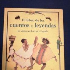 Libros de segunda mano: EL LIBRO DE LOS CUENTOS Y LEYENDAS DE AMÉRICA LATINA Y ESPAÑA. Lote 262773110