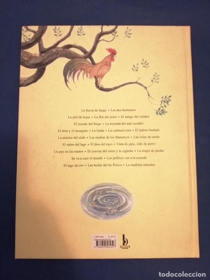 Libros de segunda mano: EL LIBRO DE LOS CUENTOS Y LEYENDAS DE AMÉRICA LATINA Y ESPAÑA - Foto 2 - 262773110