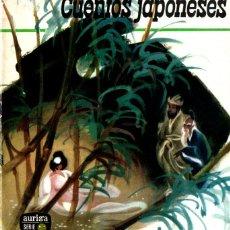 Libros de segunda mano: CUENTOS JAPONESES /AURIGA, 1963) ILUSTRACIONES DE SANTANDREU. Lote 263220095