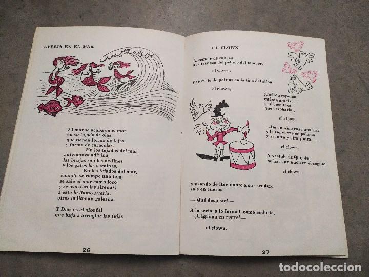 Libros de segunda mano: GLORIA FUERTES - LA OCA LOCA - EL DRAGÓN TRAGÓN - DON PATO Y DON PITO - LA MOMIA TIENE CATARRO - Foto 12 - 267284704