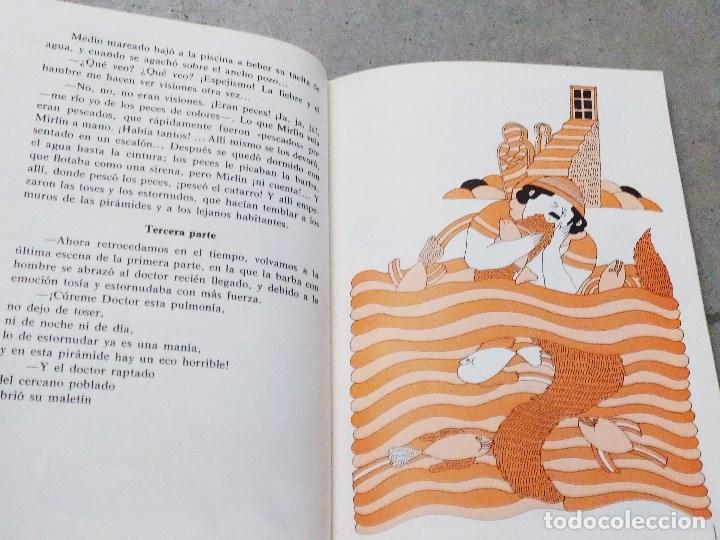 Libros de segunda mano: GLORIA FUERTES - LA OCA LOCA - EL DRAGÓN TRAGÓN - DON PATO Y DON PITO - LA MOMIA TIENE CATARRO - Foto 19 - 267284704