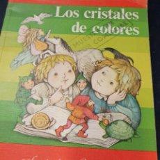 Libros de segunda mano: LOS CRISTALES DE COLORES FANTASIA Y LECTURA SANTILLANA. Lote 267890439