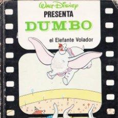 Libros de segunda mano: DUMBO EL ELEFANTE VOLADOR. WALT DISNEY, MADRID 1985.. Lote 269445738