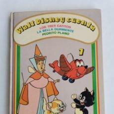 Libros de segunda mano: WALT DISNEY CUENTA LOS TRES GATITOS LA BELLA DURMIENTE PEDRITO PLANO 1981. Lote 270870398