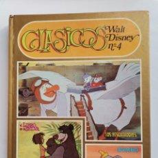 Libros de segunda mano: CLÁSICOS WALT DISNEY N 4 EDICIONES RECREATIVAS EL LIBRO DE LA SELVA DUMBO. Lote 270944543