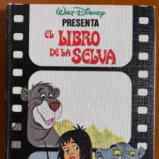 Libros de segunda mano: EL LIBRO DE LA SELVA. WALT DISNEY. Lote 271448448