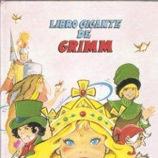 Libros de segunda mano: LIBRO GIGANTE DE GRIMM - MARIA PASCUAL - EDITORIAL SUSAETA - 1987.. Lote 276000568