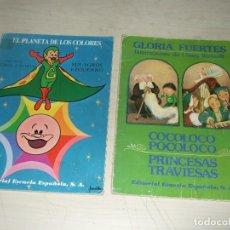 Libros de segunda mano: GLORIA FUERTES COCOLOCO POCOLOCO Y EL PLANETA DE LOS COLORES - EDITORIAL ESCUELA ESPAÑOLA. Lote 276422778