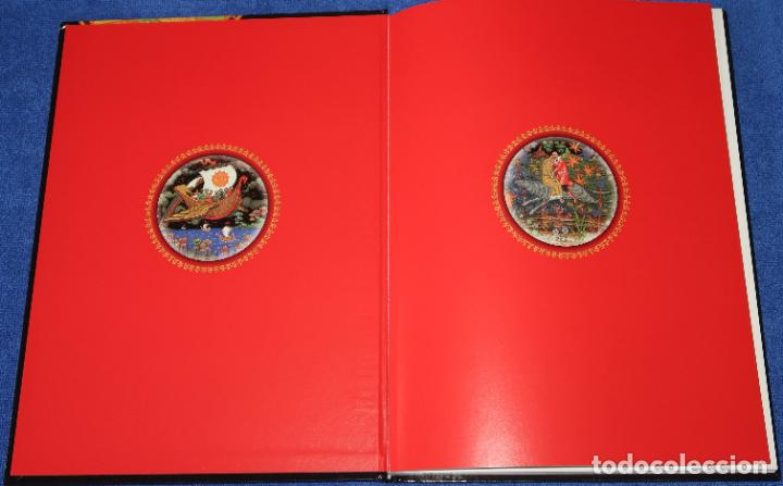 Libros de segunda mano: Cuentos populares rusos - A.Raskin - Editorial P-2 - San Petersburgo (2000) - Foto 2 - 277668523