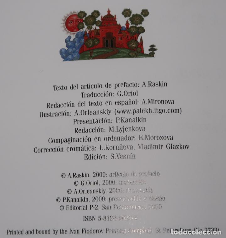 Libros de segunda mano: Cuentos populares rusos - A.Raskin - Editorial P-2 - San Petersburgo (2000) - Foto 4 - 277668523