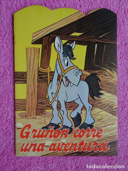 GRUÑÓN CORRE UNA AVENTURA EDICIONES ALONSO 1981 CUENTOS TROQUELADOS FA 52 (Libros de Segunda Mano - Literatura Infantil y Juvenil - Cuentos)