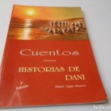 Libros de segunda mano: CUENTOS HISTORIAS DE DANI. Lote 291989178