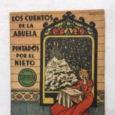Libros de segunda mano: HERMANOS GRIMM. BLANCANIEVES. LOS CUENTOS DE LA ABUELA, PINTADOS POR EL NIETO. ED. CASTALIA. C.1940. Lote 293902603