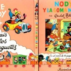 Libros de segunda mano: NODY Y LA GOMA MÁGICA 4 - ENID BLYTON - ED. JUVENTUD 1976. Lote 295454568