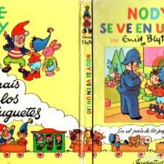 Libros de segunda mano: NODY SE VE EN UN LIO 2 - ENID BLYTON - ED. JUVENTUD 1976. Lote 295455958