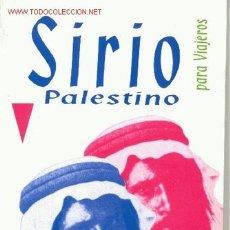 Libros de segunda mano: ÁRABE SIRIO-PALESTINO PARA VIAJEROS. Lote 27244699