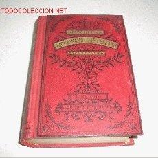 Libros de segunda mano: DICCINARIO CASTELLANO -- CAMPANO-. Lote 2582773