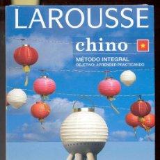 Libros de segunda mano: CURSO DE CHINO. MÉTODO DE AUTOAPRENDIZAJE. LAROUSSE. ESTUCHE 2 CDS Y 1 LIBRO DE 400 PÁGINAS (APROX).. Lote 27550010