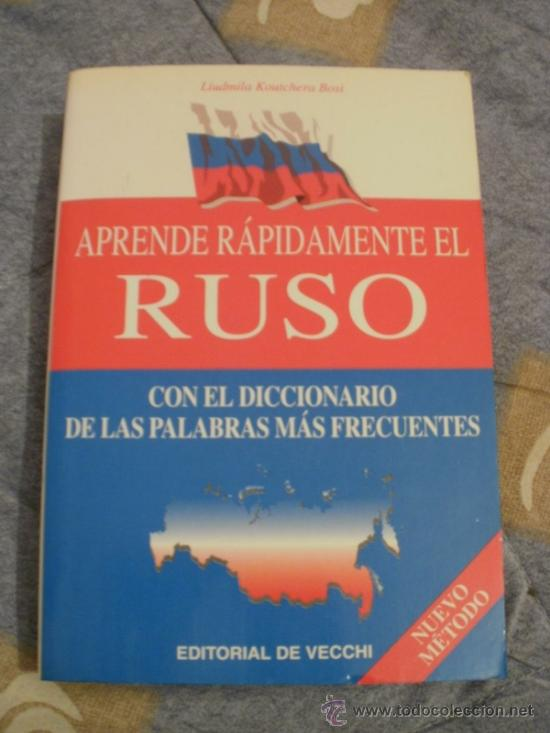 APRENDE RAPIDAMENTE EL RUSO ---- REFM1E2 (Libros de Segunda Mano - Cursos de Idiomas)