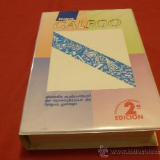 Libros de segunda mano: METODO AUDIOVISUAL DE APRENDIZAXE DA LINGUA GALEGA. Lote 33341351