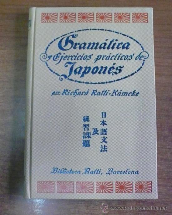 GRAMÁTICA Y EJERCICIOS PRÁCTICOS DE JAPONÉS. RATTI-KÁMEKE, RICHARD. 1956 (Libros de Segunda Mano - Cursos de Idiomas)