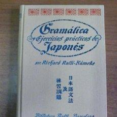 Libros de segunda mano: GRAMÁTICA Y EJERCICIOS PRÁCTICOS DE JAPONÉS. RATTI-KÁMEKE, RICHARD. 1956. Lote 36009297
