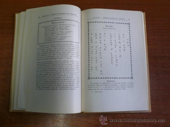 Libros de segunda mano: GRAMÁTICA Y EJERCICIOS PRÁCTICOS DE JAPONÉS. RATTI-KÁMEKE, RICHARD. 1956 - Foto 3 - 36009297