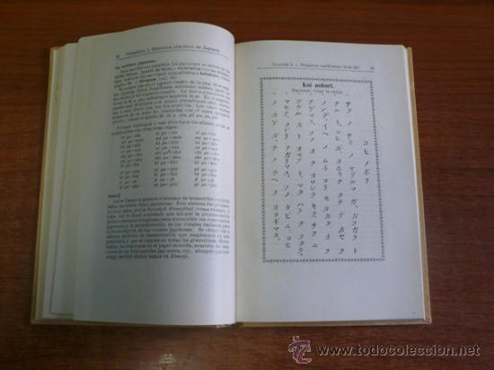 Libros de segunda mano: GRAMÁTICA Y EJERCICIOS PRÁCTICOS DE JAPONÉS. RATTI-KÁMEKE, RICHARD. 1956 - Foto 4 - 36009297