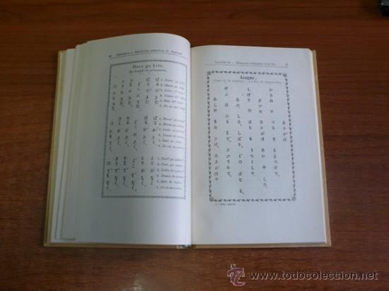 Libros de segunda mano: GRAMÁTICA Y EJERCICIOS PRÁCTICOS DE JAPONÉS. RATTI-KÁMEKE, RICHARD. 1956 - Foto 5 - 36009297
