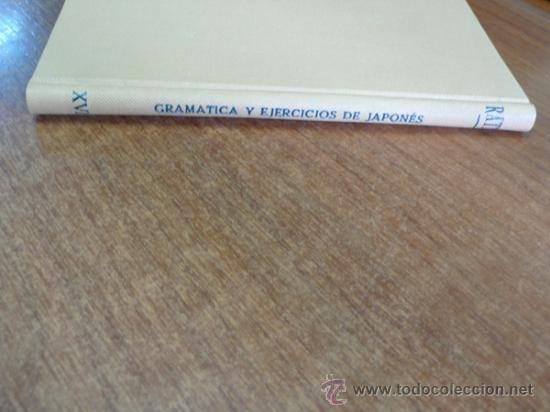 Libros de segunda mano: GRAMÁTICA Y EJERCICIOS PRÁCTICOS DE JAPONÉS. RATTI-KÁMEKE, RICHARD. 1956 - Foto 7 - 36009297