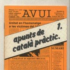 Libros de segunda mano: APUNTS DE CATALÀ PRÀCTIC 1. DIARI AVUI. 1982.. Lote 37322488
