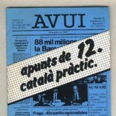 Libros de segunda mano: APUNTS DE CATALÀ PRÀCTIC 12. DIARI AVUI. 1983.. Lote 37350429