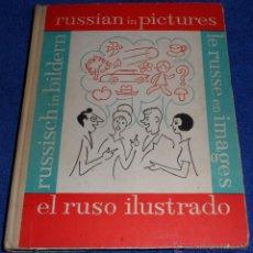 Libros de segunda mano: EL RUSO ILUSTRADO. Lote 39829865