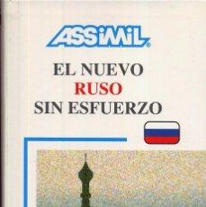 Libros de segunda mano: ASSIMIL EL NUEVO RUSO SIN ESFUERO AÑO 1999 55 PAG ---- (REF M1 E1). Lote 50161037