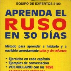 Libros de segunda mano: APRENDA EL RUSO EN 30 DIAS - EDITORAL DE VECCHI ---(REF M1 E1). Lote 50161253