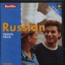 Libros de segunda mano: RUSSIAN TRAVEL PACK 1 LIBRO INGLES Y RUSO 224 PAG Y 1 CDROM ----- (REF M1 E1). Lote 50174417