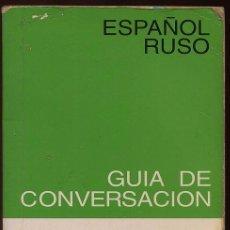 Libros de segunda mano: GUIA DE CONVERSACION ESPAÑOL RUSO - YALE - MUY USADA -- (REF-SAMIIZES1). Lote 53270977