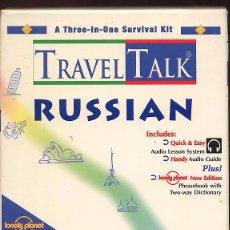 Libros de segunda mano: TRAVEL TALK RUSSIAN - LONELY PLANET - CON LIBRO Y CASETE USADO POCAS VECES (REF-SAMIIZES1). Lote 53271024