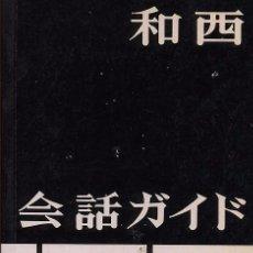 Libros de segunda mano: GUIA DE CONVERSACION ESPAÑOL JAPONES ---- (REF-SAMIIZES2). Lote 53271059