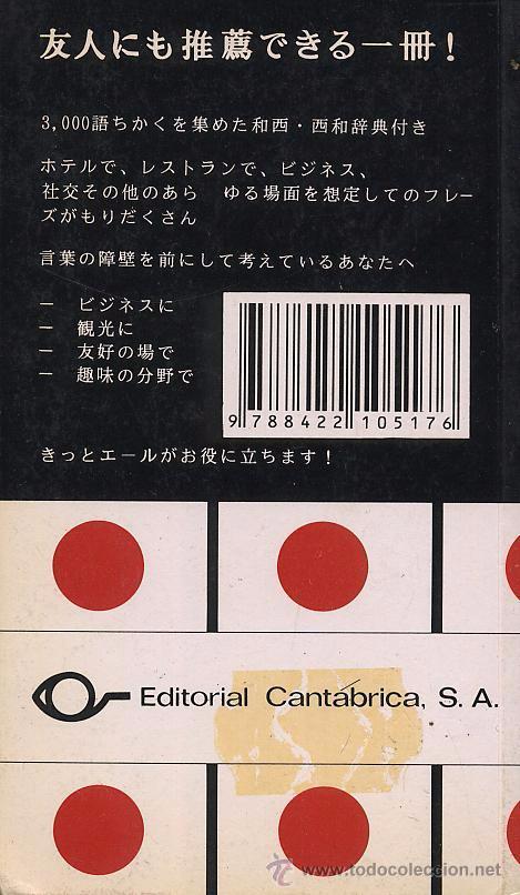 Libros de segunda mano: GUIA DE CONVERSACION ESPAÑOL JAPONES - Foto 2 - 53271059