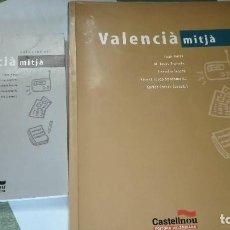 Libros de segunda mano: LIBRO VALENCIA MITJA CON SU SOLUCIONARIO COMO NUEVO. Lote 64821519