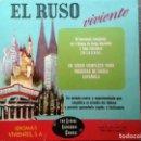 Libros de segunda mano: EL RUSO VIVIENTE (1967), 40 LECCIONES PARA ESPAÑOLES EN 2 LIBROS Y 4 DISCOS, EXCELENTE CONSERVACIÓN. Lote 67875205